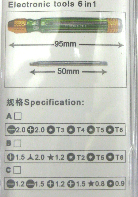 electronic-tools-6-in-1-08.jpg